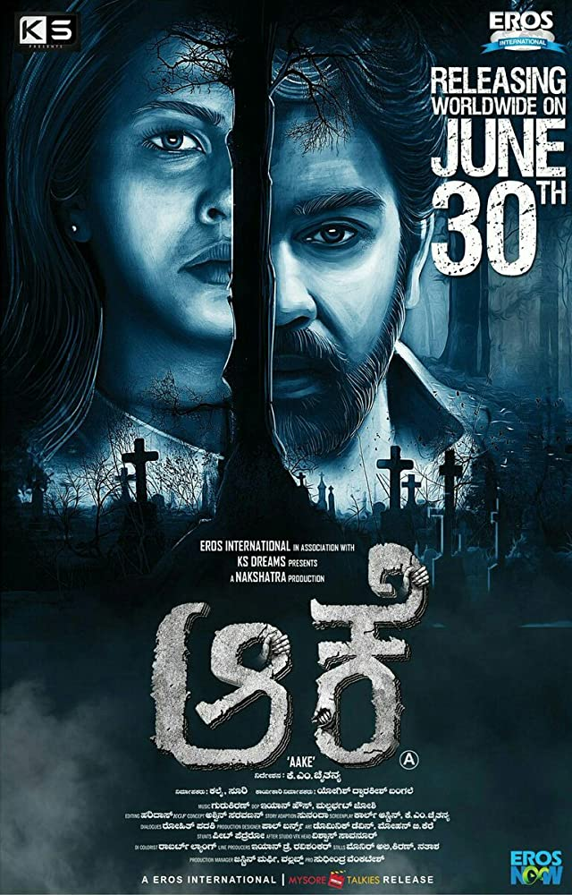 Aake Movie Poster