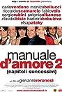 Manuale d'amore 2 (Capitoli successivi) (2007) Poster