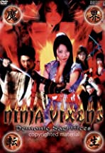 Ninja Vixens: Demonic Sacrifices