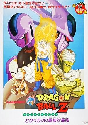 Dragon Ball Z: Cooler's Revenge poster