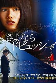 Sayonara, Dobyusshî Poster