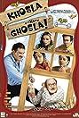 Khosla Ka Ghosla! (2006) Poster