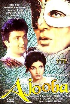 Amitabh Bachchan, Dimple Kapadia, and Rishi Kapoor in Ajooba (1991)