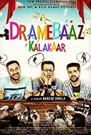 Image result for Dramebaaz Kalakaar (2017)