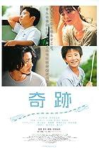 I Wish (2011) Poster