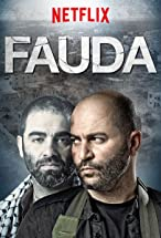 Primary image for Fauda