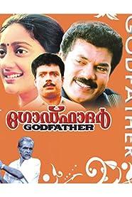 Godfather (1991)