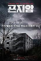 Gonjiam: Haunted Asylum Poster