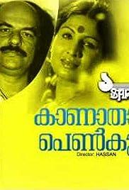 Kanathaya Penkutty Poster