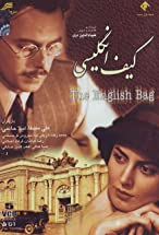 Primary image for The English Bag