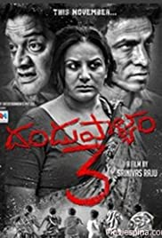 Watch Dandupalyam 3 (2018) Telugu HDRip - x264 - AAC - 700MB