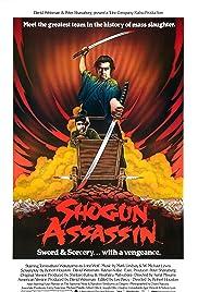 Shogun Assassin(1980) Poster - Movie Forum, Cast, Reviews