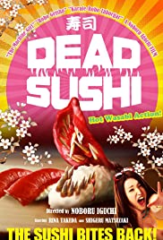 Deddo sushi Poster