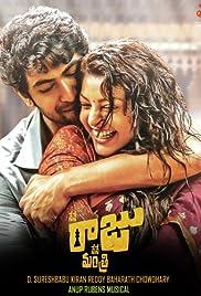 Nene Raju Nene Mantri Telugu(2017)