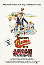 The Bad News Bears Go to Japan