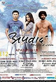 Apabad Poster