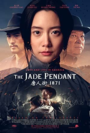 Permalink to Movie The Jade Pendant (2017)