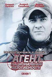 Agent natsionalnoy bezopasnosti Poster