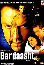Bardaasht Poster