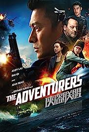 Xia dao lian meng Poster