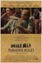 Primary image for Paradise Road