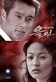 Episode dated 19 March 2003 Poster