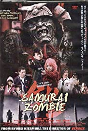 Yoroi: Samurai zonbi(2008) Poster - Movie Forum, Cast, Reviews