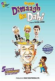 Hogaya Dimaagh Ka Dahi (2015) [DVDRip]