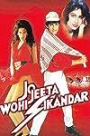 Did you know Akshay Kumar had auditioned for Deepak Tijori's role in Jo Jeeta Wohi Sikandar?