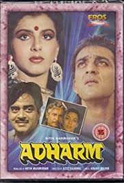 Adharm Poster