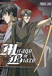 Mirage of Blaze Poster - TV Show Forum, Cast, Reviews
