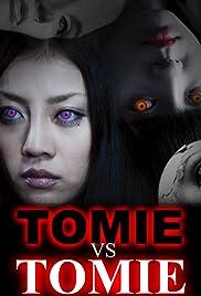 Tomie vs Tomie(2007) Poster - Movie Forum, Cast, Reviews