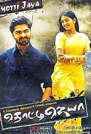 Thotti Jaya Poster
