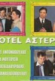 Hotel asteria Poster