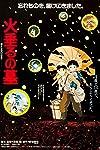 Studio Ghibli co-founder Isao Takahata dies aged 82