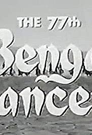 Tales of the 77th Bengal Lancers Poster