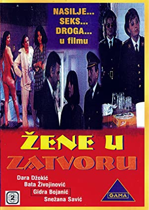 U zatvoru (1985)