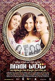 Shalosh Ima'ot Poster