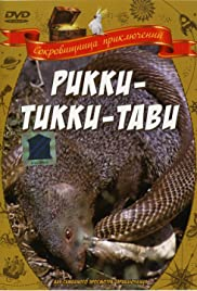 ... Rikki Tikki Tavi 1999 VHS