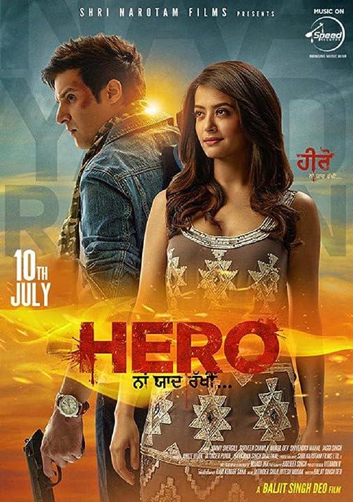 Hero Naam Yaad Rakhi Punjabi Movie starring Jimmy Sheirgill Watch Online Free Download At www.movies365.in