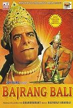 Primary image for Bajrangbali