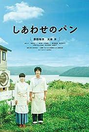 Shiawase no pan(2012) Poster - Movie Forum, Cast, Reviews