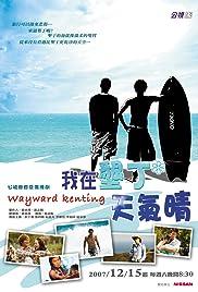 Wo tsai Kenting* Tien chi ching Poster