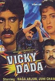 Vicky Dada Poster