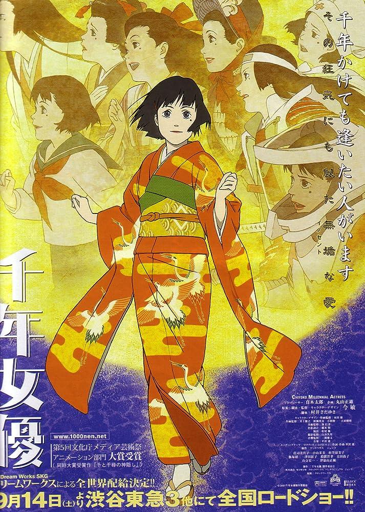 Millenium Actress - Satoshi Kon