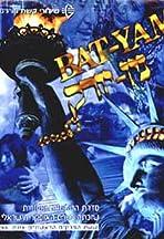 Bat Yam - New York