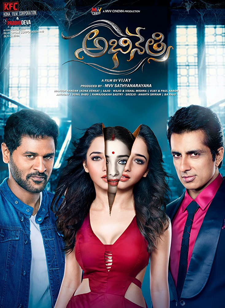Abhinetri 2017 Dual Audio Movie 336MB