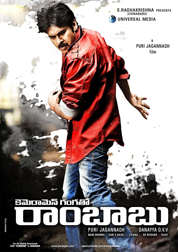 Cameraman Gangatho Rambabu (2012) 450MB BluRay Dual Audio Hindi 480p x264 ESubs