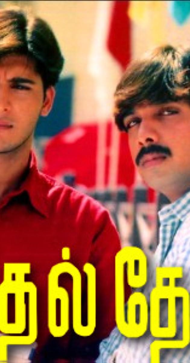 English vinglish tamil movie free download torrent uyirvani. 27.