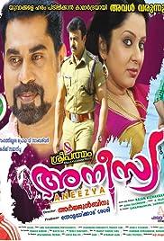 Aneesya Malayalam(2016)